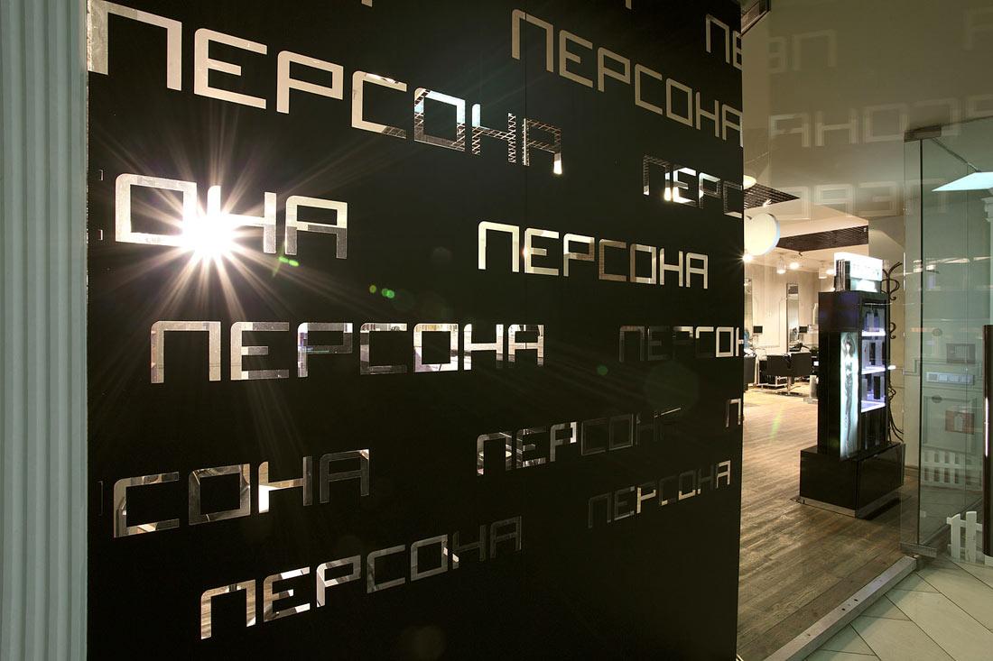 Студия рекламной и бизнес фотографии в Воронеже